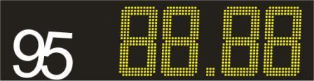 световые табло для рекламы и оповещений